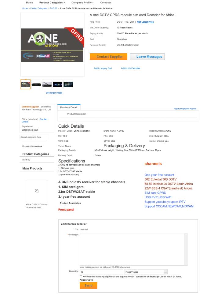 ip_Alibaba_example_advert